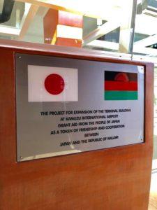 アフリカ4カ国の写真を盛り込みつつ、 日本に生まれたアドバンテージを感じる件