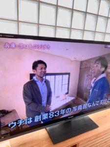 StayHomeしてたら石田さんがテレビに出てる件