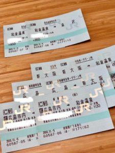 ファーストクラスで世界一周より価値の高い、 金沢旅行を両親にプレゼントする件