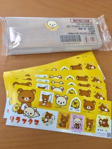 恐縮ですが、今後当面、 当社からの郵便物はリラックマの切手を貼付させて頂く件