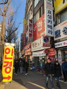 韓国旅行を満喫した件
