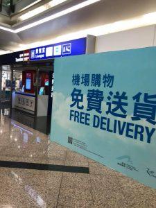 香港に居ましたが、今はセブにいる件